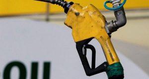 Informasi harga minyak Juni 2017